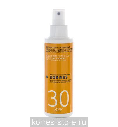 KORRES Солнцезащитная эмульсия для лица и тела SPF30