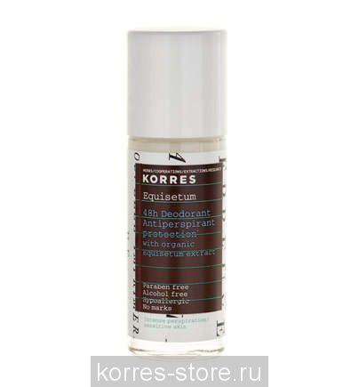 KORRES Дезодорант – антиперспирант с экстрактом хвоща интенсивная защита для чувствительной кожи 48 часов