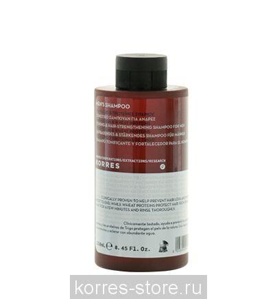 Korres Тонизирующий и укрепляющий шампунь для мужчин Магний и протеины