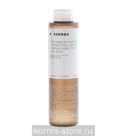 Korres Лосьон для снятия макияжа с глаз с жасмином